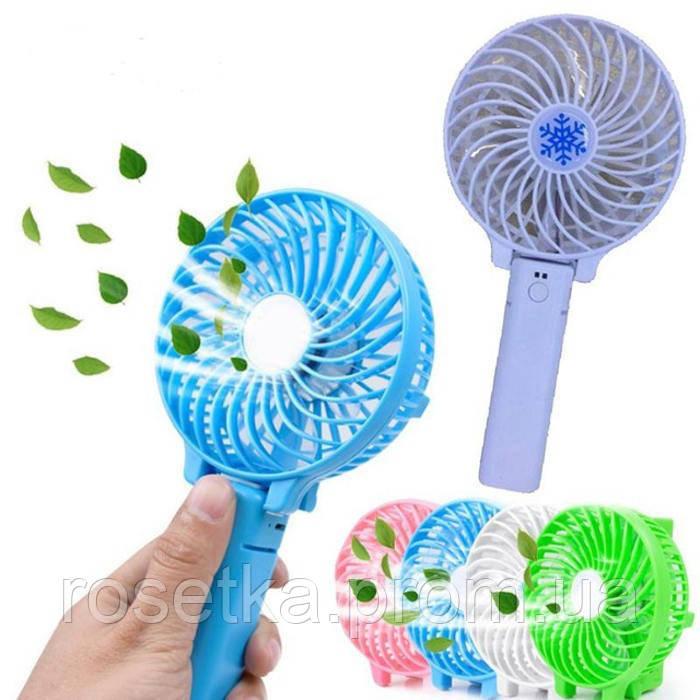 Портативный ручной USB мини-вентилятор Handy Mini Fan