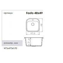 Гранитная мойка Fosto 48x49 SGA-420 черный, фото 2