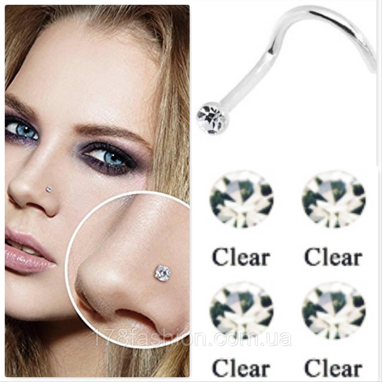 Серьга для пирсинга носа, прозрачный камень