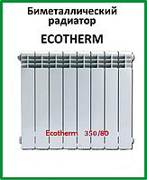 Биметаллический радиатор Ecotherm 350х80х80, фото 1