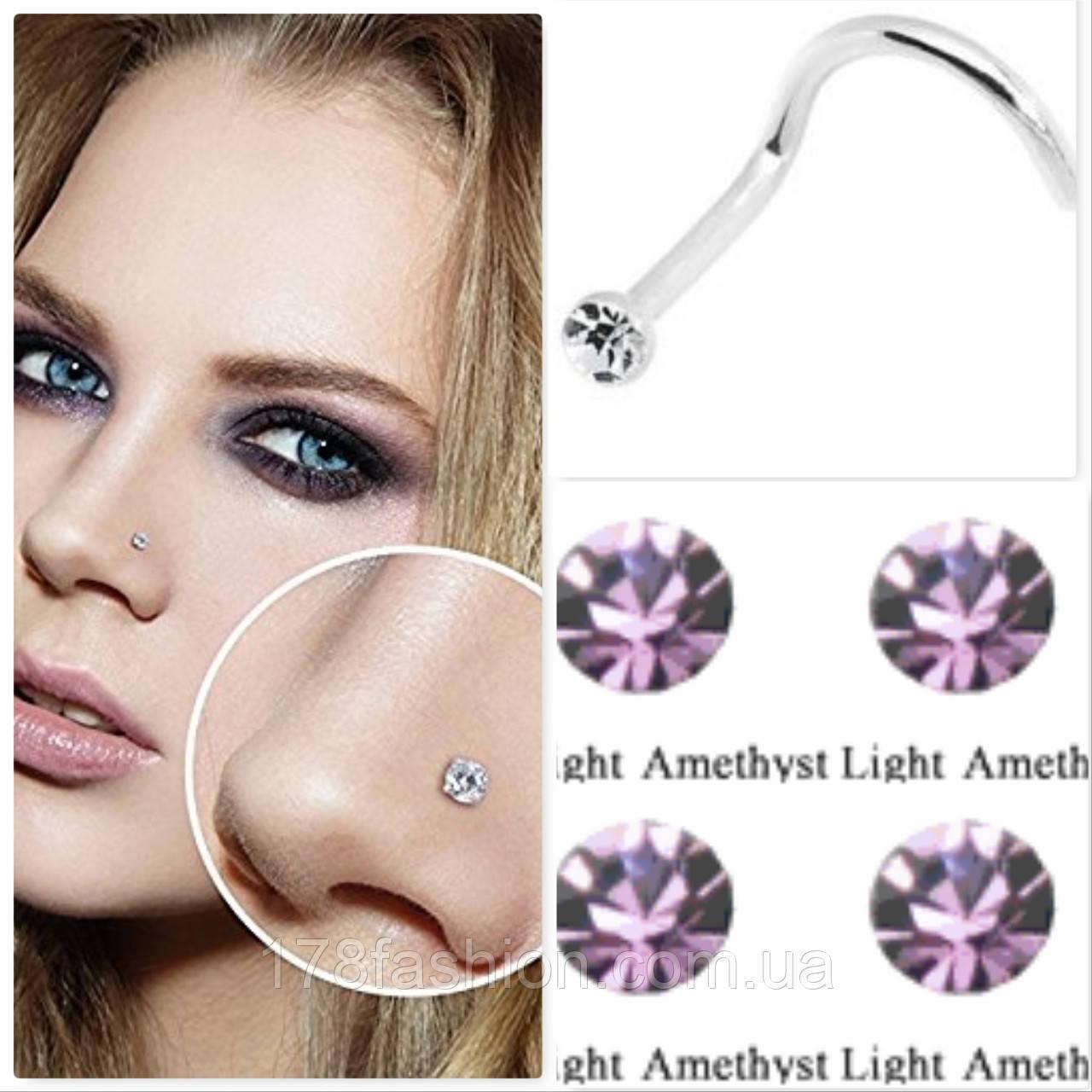 Серьга для пирсинга носа, нежно розовый камень