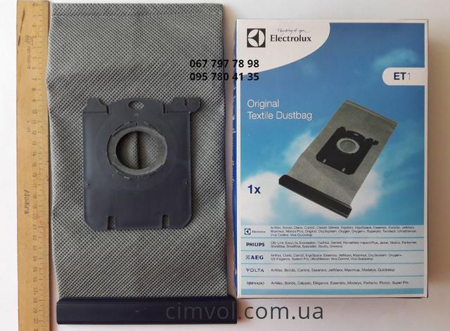 мешок electrolux s bag Oxygen Z5500 z 5695 z5900 z 5995 Oxygen+ Z 7320 z7399 Smartvac Z 5000 z6695 Superpro Z 6160 и для philips fc