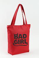 Сумка Стандарт флай «bad girl»