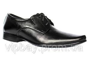43р Мужские классические туфли на шнуровку (Б-052)