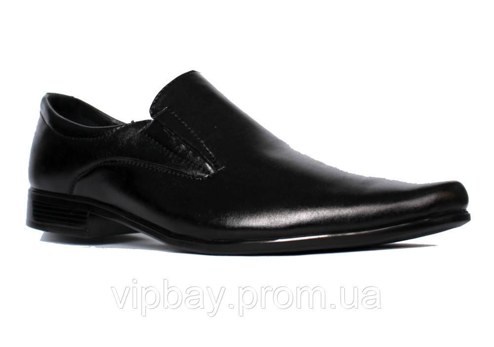 Мужские классические удобные туфли (БК-06)