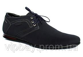 43 р Чоловічі туфлі - мокасини синього кольору (БМ-01с)