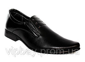 42 і 43 р Класичні чоловічі Стильні туфлі (БК-03)