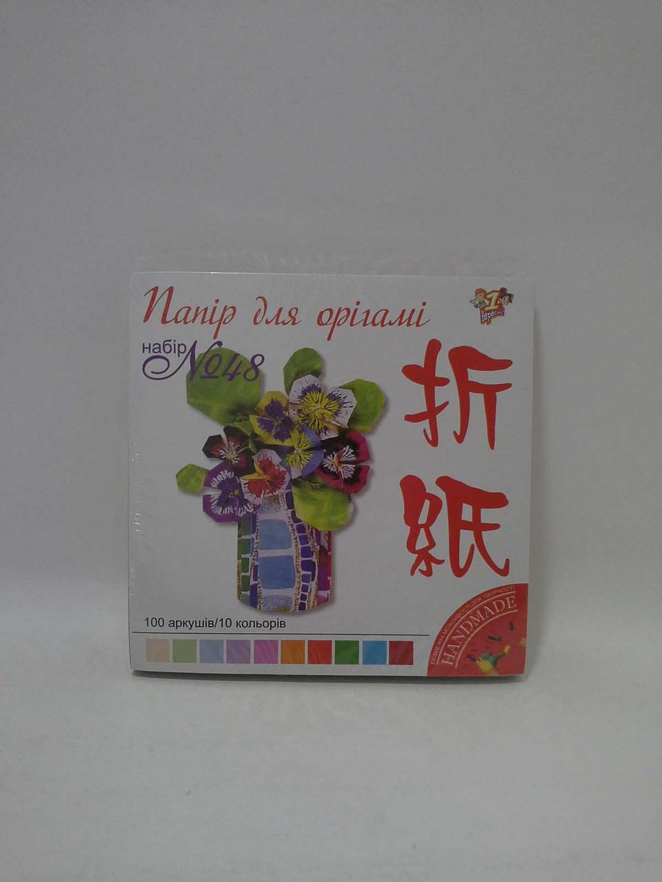 Бумага цветная  оригами 12*12 100 листов 10 цветов  №48  1 Вересня