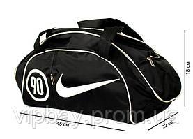 Жіноча спортивна велика сумка в стилі Nike (402)