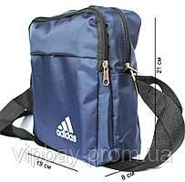 Спортивна синя чоловіча сумка в стилі Adidas А-05