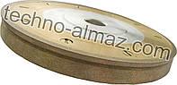 Алмазные круги 1EE1V 145 12 2 120 165 24