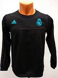 Кофта тренировочная детская в стилеAdidas Real Madrid