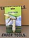 Пистолет для полива Ender с латунным адаптером, фото 2