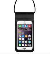 Водонепроницаемый чехол сумка для смартфона с регулируемым ремешком B.G. Waterproof Black