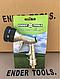 Пистолет для полива Ender 8 режимов полива с латунным адаптером, фото 3