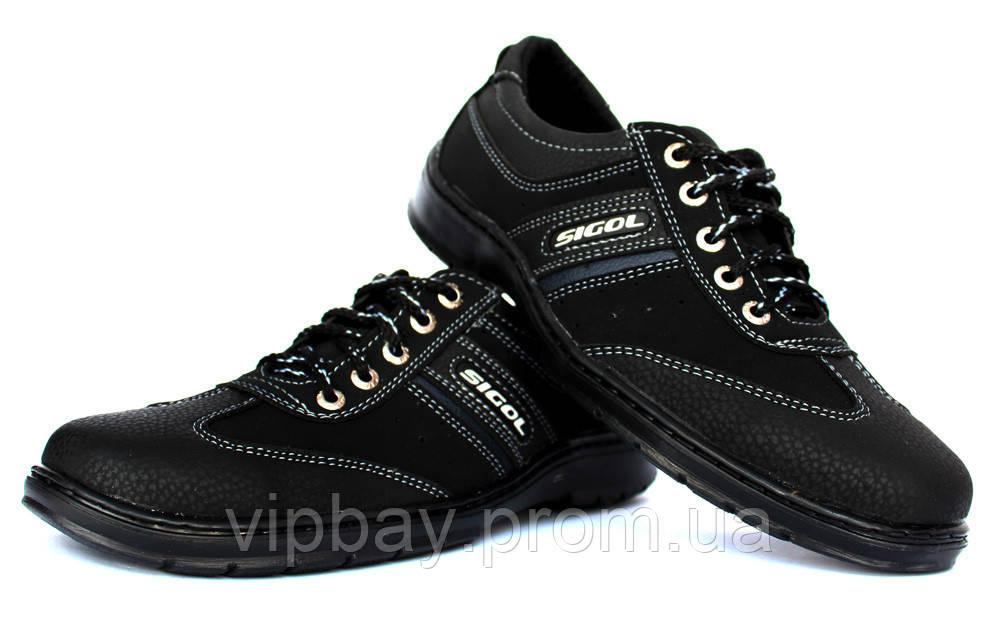 40 р Спортивные туфли мужские производитель: Украина (СГК-2-3)