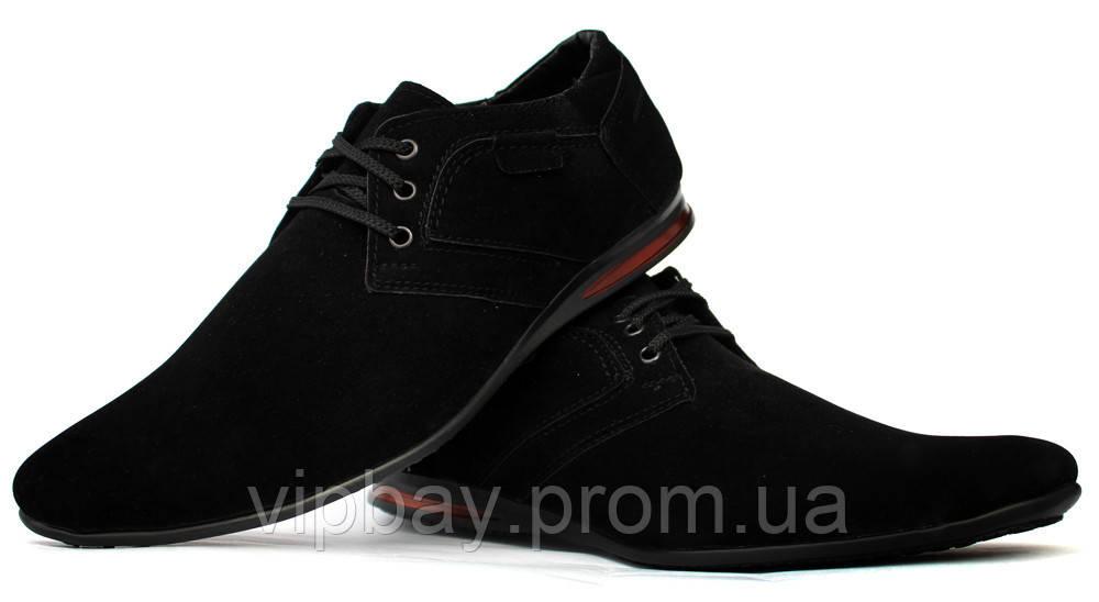 Классические современные мужские туфли эко-замша (БМ-01чзн)