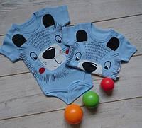 Боди футболка для мальчика (0-18 мес)