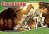 """3д деревянная модель """"Стегозавр"""" (2 пластины)"""