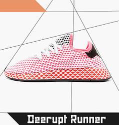 Deerupt Runner