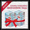 "Набор Тест-полосок ""Изи Тач Холестерин"" 2 уп. (100 шт.)"