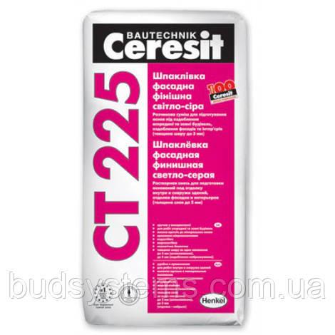 Шпаклевка фасадная финишная Ceresit CT 225 светло-серая