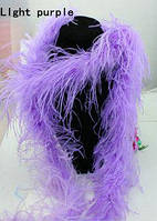 Боа из страусовых перьев. 2метра. Light Purple.