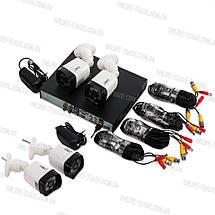 Комплект видеонаблюдения на 4 камеры Outdoor Kit 2,0MP, фото 2