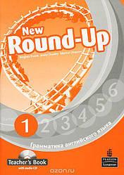Книга для учителя Round Up 1