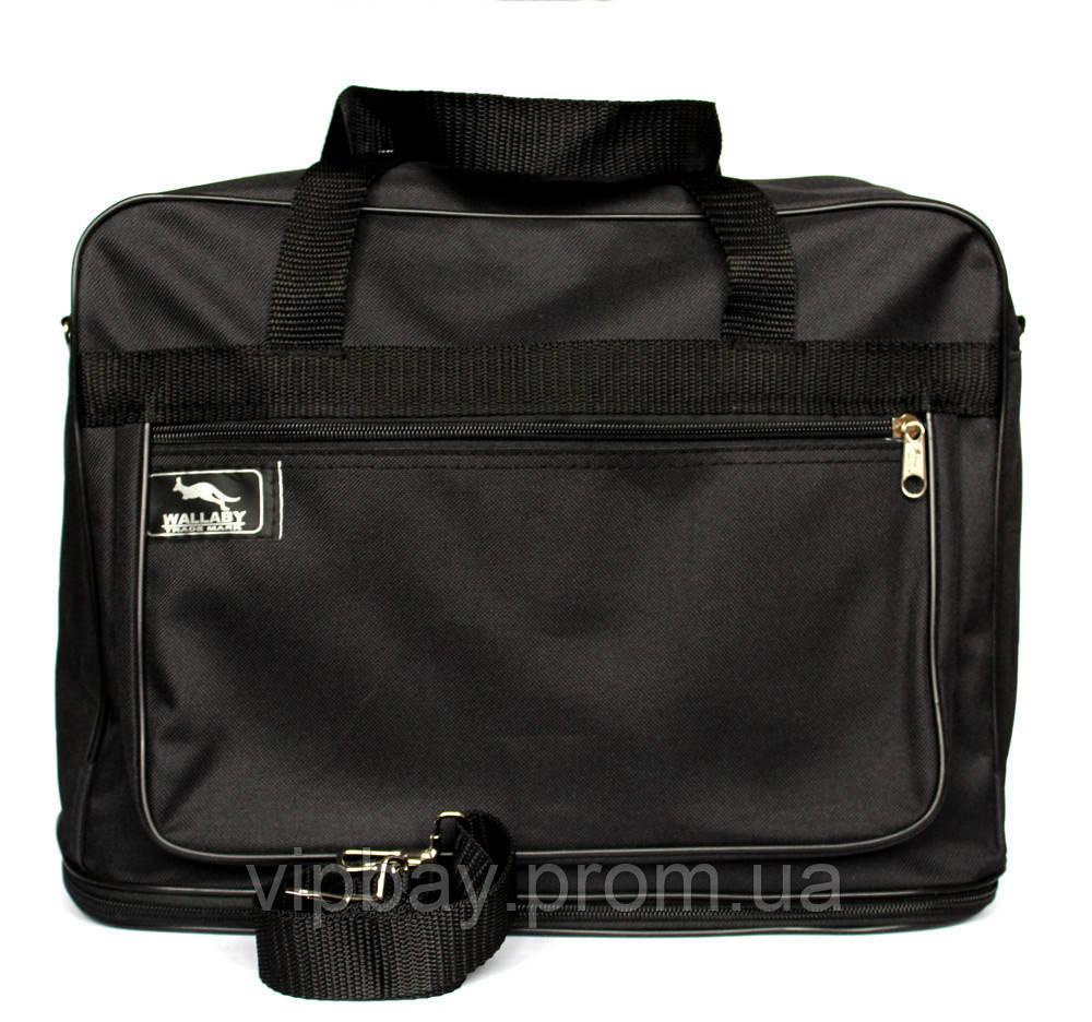eac97dd237dd Вместительная хозяйственная сумка тканевая (2071): 277 грн. - Сумки ...