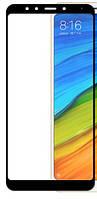 Защитное стекло 5D Xiaomi Redmi 5 Plus (Black)