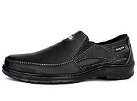 40р Туфли мужские на резинку обувь Львовского производства (СГП-2-5)