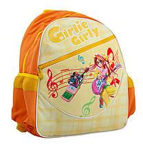 Рюкзак школьный Tiger Girlie-Girly /2 цвета/