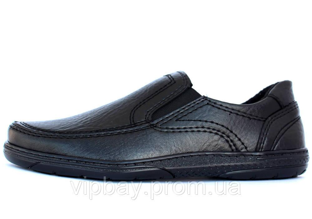 43р Классические туфли мужские на резинку (КЛТ-28ч)