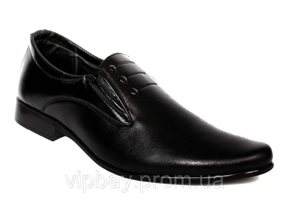 40 и 45 р Классические мужские стильные туфли (БК-03)
