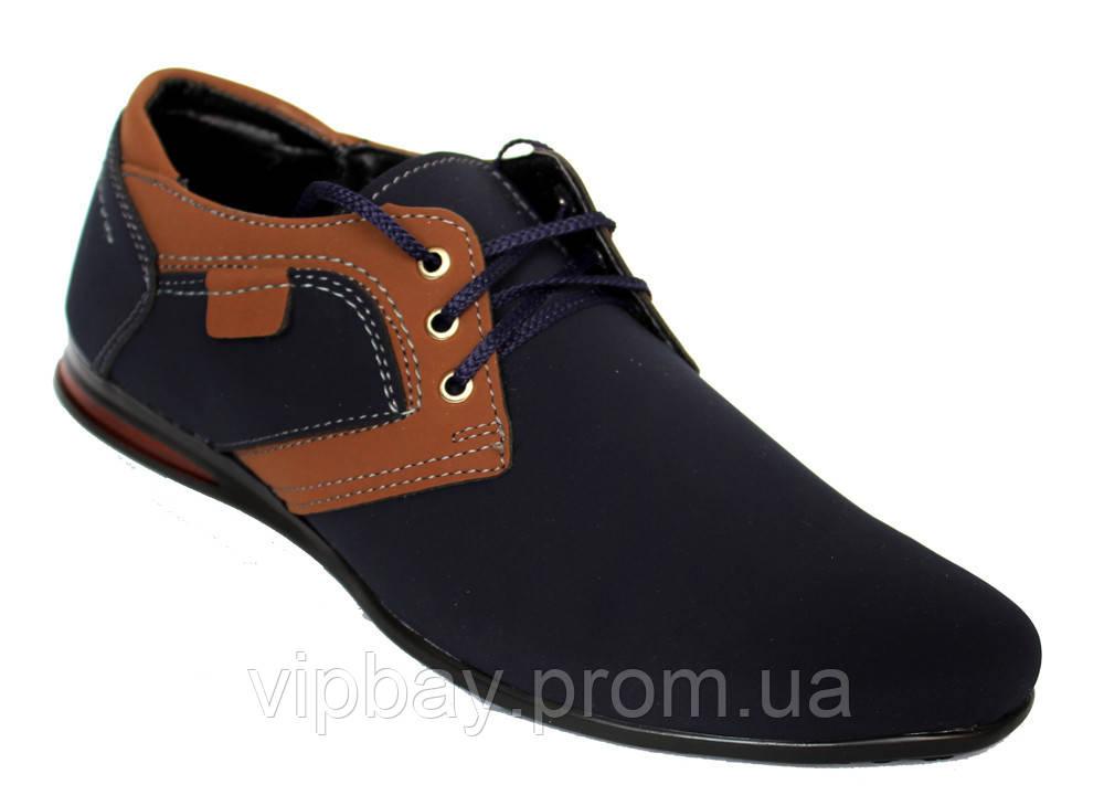 45р Мужские стильные туфли-мокасины синие (БМ-01Бс)