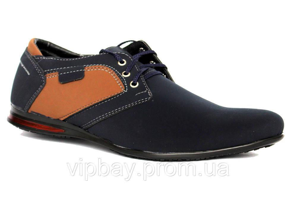43 р Мужские стильные туфли - мокасины синие (БМ-01Вс)