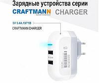 Зарядное устройство Craftmann