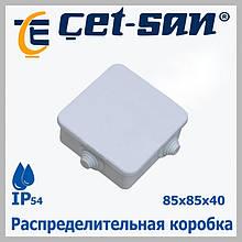Распределительная коробка 85x85 Get-san IP54 (10шт.в уп.)