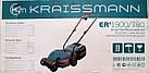 Газонокосилка электрическая Kraissman ER 1900/380. Газонокосилка Крайсман, фото 8