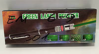 Лазерна указка Green Laser Pointer 301