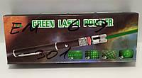 Лазерна указка Green Laser Pointer 301