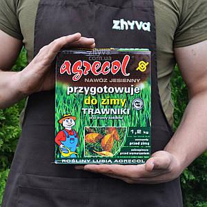 Добриво осіннє Agrecol для газонів 1,2кг