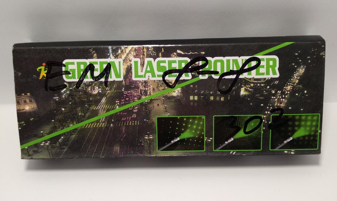 Лазерна зелена указка Green Laser Pointer 5 насадок (лазер 302)