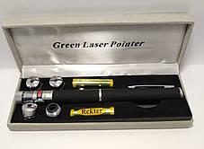 Лазерна зелена указка Green Laser Pointer 5 насадок (лазер 302), фото 2