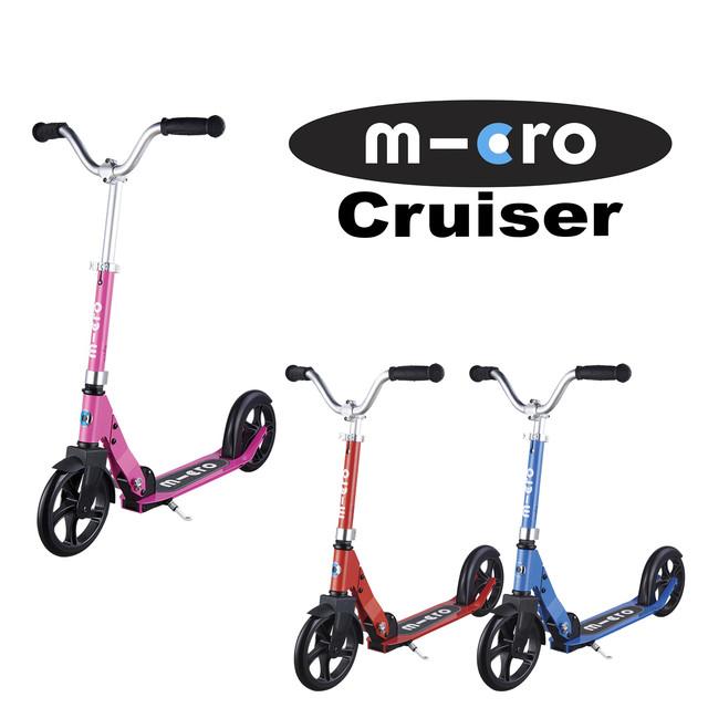 Самокаты Micro Cruiser