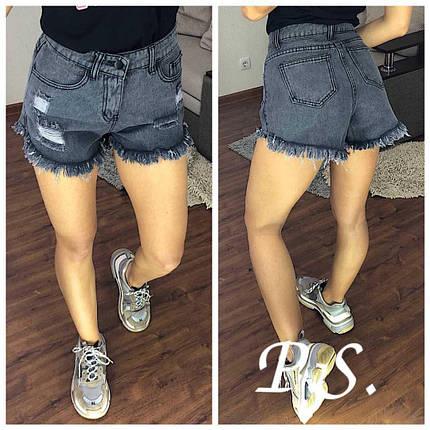Стильные шорты, ткань джинс котон. Размеры s m l, фото 2