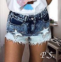 """Классные шорты градиент """"Звезда"""", ткань котон, фото 2"""