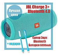 Колонка JBL Charge 3+ Бирюзовая Bluetooth влагозащита, microSD, зарядка телефона, 20W качество