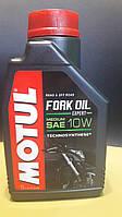 Вилочное масло 10w для мотоцикла MOTUL EXPERT FORK OIL MEDIM SAE 10W  (822201)